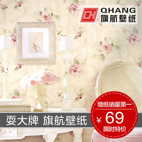 T旗航壁纸 田园风格小花绿色墙纸 卧室温馨浪漫PVC墙纸特价qht-h