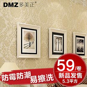 多美正 无纺布墙纸 欧式大马士革圆网发泡壁纸客厅背景墙纸 DMZ20