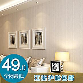 简约素色无纺布竖条纹壁纸 纯色细条纹客厅满铺 卧室背景墙纸特价