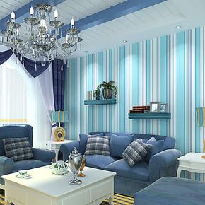 歌诗雅无纺布墙纸 客厅卧室满铺 蓝色地中海简约竖条纹壁纸188