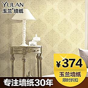 玉兰墙纸进口大卷无纺温馨大马士革环保卧室客厅沙发背景墙壁纸e1