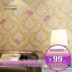 洛可可壁纸奢华欧式印花高档环保无纺布客厅卧室电视背景墙纸
