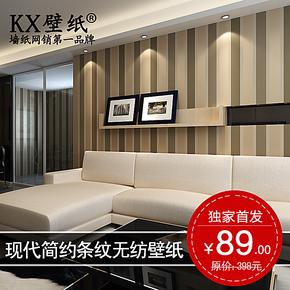 K-x壁纸 现代简约条纹无纺布墙纸 竖条壁纸客厅卧室素色纯色细纹
