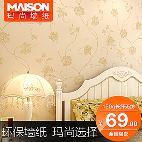 B玛尚墙纸 欧式无纺布卧室壁纸 客厅卧室满铺温馨蔓藤花壁纸 9966