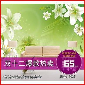 T大型壁画 客厅墙纸 卧室简约电视沙发床头背景墙壁纸自粘百合