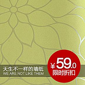 【泰瑞】绿色壁纸 简约客厅电视背景墙纸 压花卧室背景D73 55305