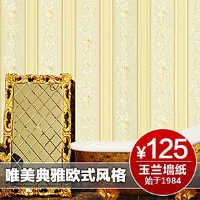 玉兰墙纸进口温馨卧室床头客厅沙发背景墙壁纸欧式时尚环保672