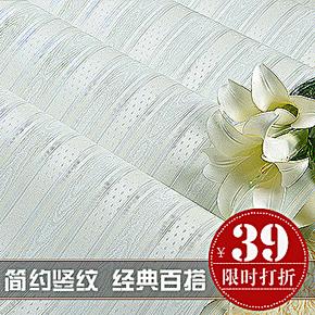 T贵皇墙纸 现代简约壁纸 客厅卧室立体竖纹壁纸 书房背景墙纸