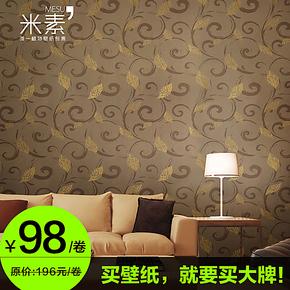 米素壁纸 客厅电视背景墙纸壁纸 欧式复古壁纸 无纺布墙纸 浮光掠