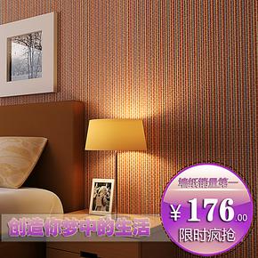 洛可可壁纸 简约纯色素色条纹 环保无纺布 客厅卧室墙纸ZYJD-B