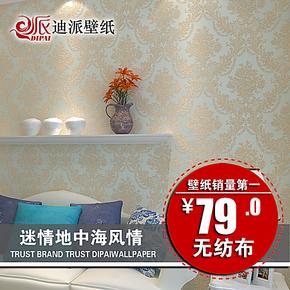 T迪派 环保无纺布圆网撒金鎏金壁纸 地中海客厅卧室背景墙纸DP73