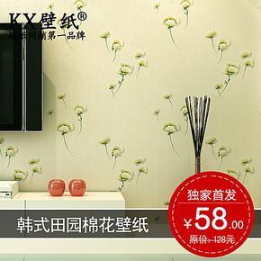 K-x壁纸 韩式棉花田园风格墙纸 客厅沙发无纺布底层壁纸环保无毒
