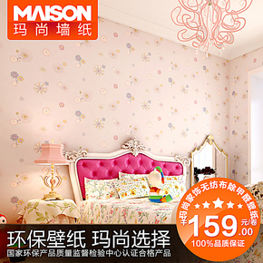 P除甲醛壁纸 玛尚无纺布墙纸 卡通花朵儿童房墙纸 卧室满铺壁纸
