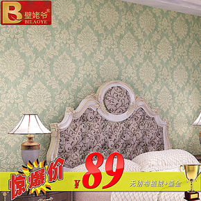 壁姥爷墙纸 欧美式 简约条纹 纯绿色无纺布壁纸 客厅卧室满铺包邮