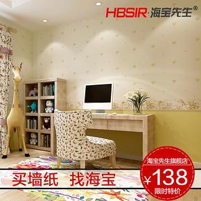 海宝先生 环保无纺壁纸 卡通儿童房壁纸 儿童卧室墙纸 MHCB-E