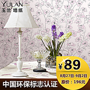 正品玉兰墙纸电视背景墙卧室进口环保田园中式壁纸温馨时尚个性e1