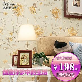 洛可可壁纸 立体深压纹温馨田园大花客厅卧室墙纸JNH