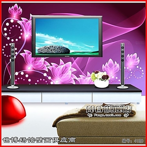 T大型壁画客厅墙纸卧室简约电视沙发卧室床头背景墙壁纸自粘紫色