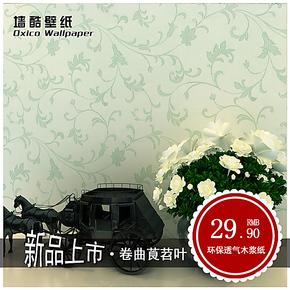 包邮特价 墙酷壁纸 卷草莨苕叶 满铺墙纸 客厅卧室丝绸质感17015