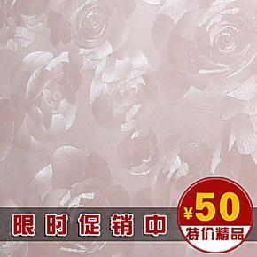 唯美奂 粉色牡丹花壁纸 温馨立体大花墙纸 田园卧室满铺 特价现货