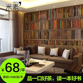米素大型壁画 现代简约电视背景墙壁纸 卧室书房壁纸 浩瀚书海