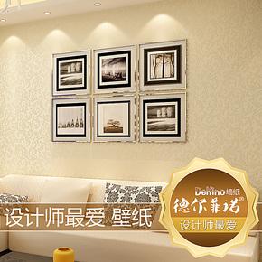德尔菲诺墙纸 PVC壁纸 8503 客厅卧室书房 电视背景墙 压纹 环保