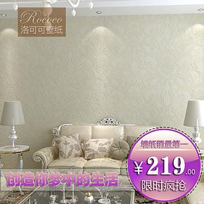 洛可可壁纸 古典欧式仿刺绣立体深压纹 客厅卧室墙纸YDN-A