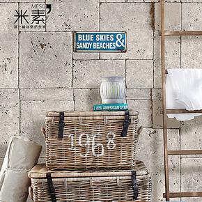 米素壁纸 个性原创砖块 立体卧室客厅电视背景墙壁纸 格兰亚