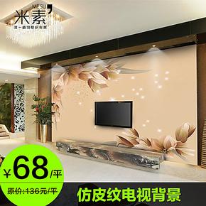 T米素大型壁画 电视背景墙纸壁纸 电视背景墙布 客厅卧室壁纸百合