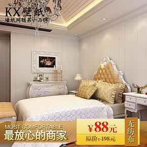 K-x壁纸 长纤纯色无纺布墙纸 现代简约细条纹 竖条 书房卧室满贴