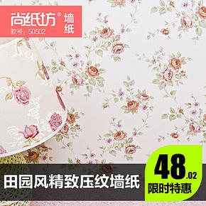 T尚纸坊壁纸 小花田园壁纸 温馨 满铺卧室墙纸 床头背景墙纸50502
