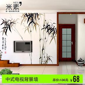 米素 墨竹 大型壁画山水画竹子图 客厅卧室电视背景墙纸墙布壁纸