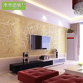 现代简约大花米黄色植绒房间壁纸欧式客厅电视背景墙纸卧室特价