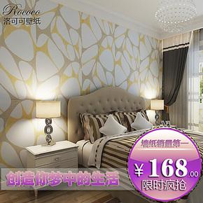 洛可可壁纸 现代风格 几何抽象立体压花工艺 卧室客厅墙纸DDH-B
