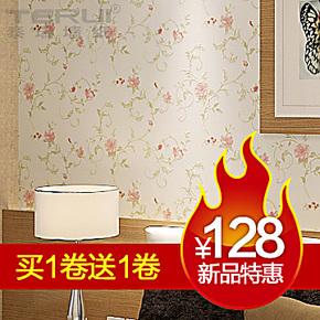 泰瑞壁纸 田园小碎花墙纸 卧室温馨浪漫客厅背景 壁纸环保无纺布