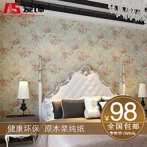 布鲁斯特风格环保纯纸美式乡村田园大花墙纸 卧室床头背景墙壁纸