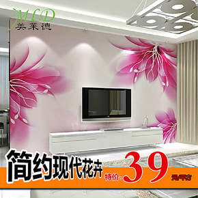 T大型壁画墙纸温馨浪漫 客厅电视背景墙壁纸卧室温馨墙纸床头背景