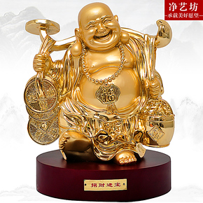净艺坊弥勒佛像摆件笑佛工艺品家居摆设品新房客厅装饰品开业礼品