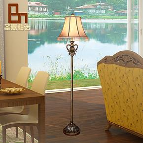 圣嘉柏诺 现代简约创意落地灯欧式复古客厅灯宜家卧室落地台灯具