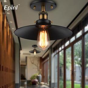 LoftRH 简约宜家北欧美式仓库创意复古 小帽吸顶灯  阳台过道灯