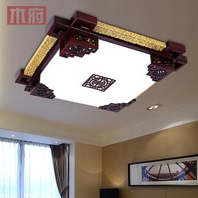 现代中式吸顶灯客厅灯具实木雕花大厅灯餐厅书房灯时尚创意卧室灯