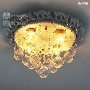 【设计师的灯】北欧美式复古创意田园餐厅阳台 水晶玻璃球吸顶灯
