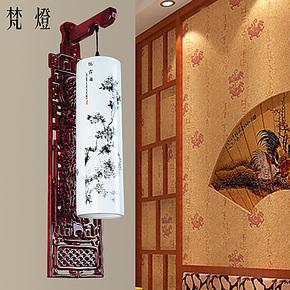 中式壁灯卧室书房大堂客厅灯景德镇陶瓷古典手绘梅兰竹菊创意灯具