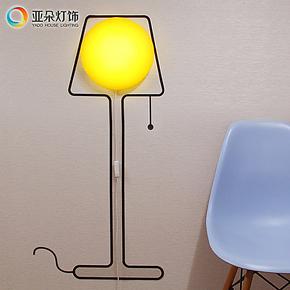 [亚朵]创意壁纸灯卧室床头卡通创意壁灯现代简约LED儿童房墙纸灯