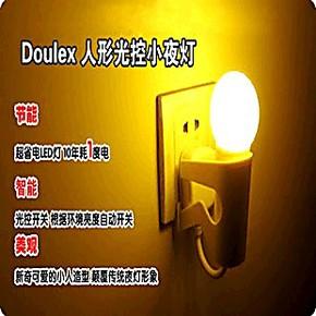 光控感应LED小夜灯 创意灯具 壁灯 环保节能灯
