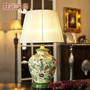 欧式台灯复古田园现代时尚创意陶瓷灯饰美式卧室床头装饰台灯具