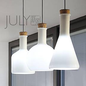 JULY就来 设计师款创意北欧简约实验室魔法瓶子实验瓶吊灯-中