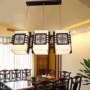现代简约中式吊灯具客厅灯餐厅灯吧台灯书房灯玄关创意灯饰5563-3