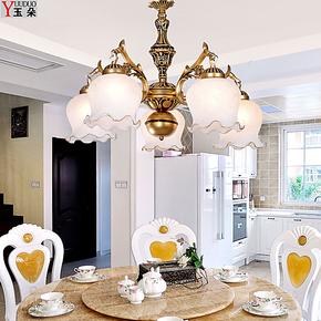玉朵欧式田园吊灯具地中海复古创意卧室灯书房灯餐厅灯服装店灯饰