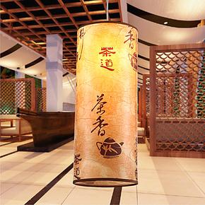 现代简约中式吊灯餐厅灯过道灯阳台灯工程灯具灯饰创意11534茶道